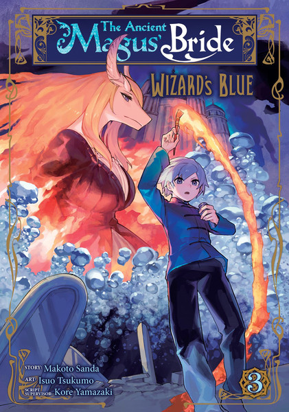 The Ancient Magus' Bride Wizard's Blue Manga Volume 3