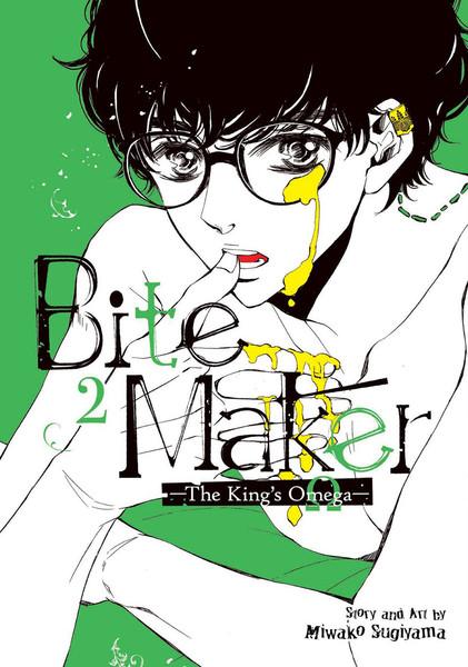 Bite Maker The King's Omega Manga Volume 2