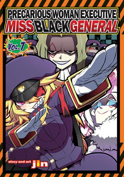 Precarious Woman Executive Miss Black General Manga Volume 7