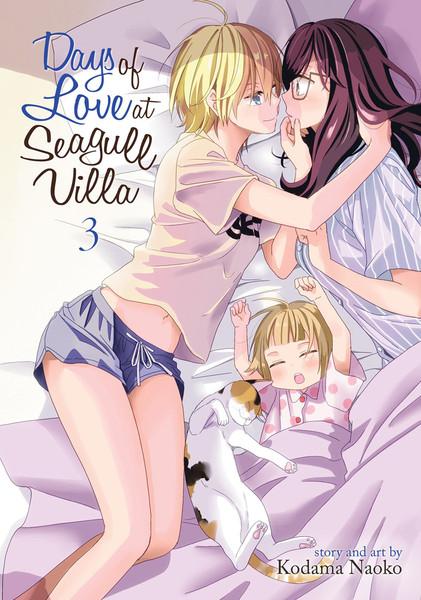 Days of Love at Seagull Villa Manga Volume 3