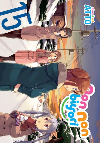Non Non Biyori Manga Volume 15