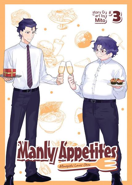 Manly Appetites Minegishi Loves Otsu Manga Volume 3