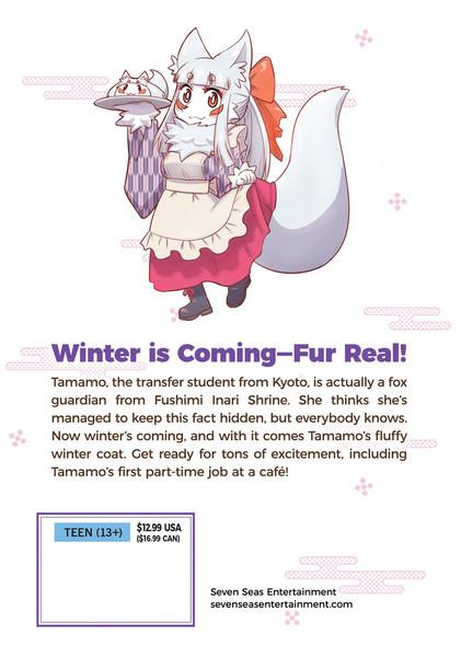 Tamamo-chan's a Fox! Manga Volume 4