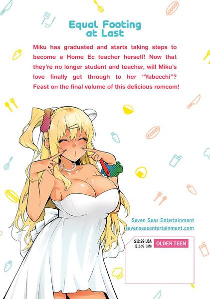 Gal Gohan Manga Volume 10
