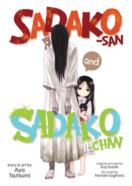 Sadako-san and Sadako-chan Manga