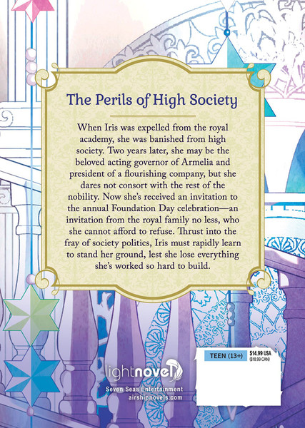 Accomplishments of the Duke's Daughter Novel Volume 2