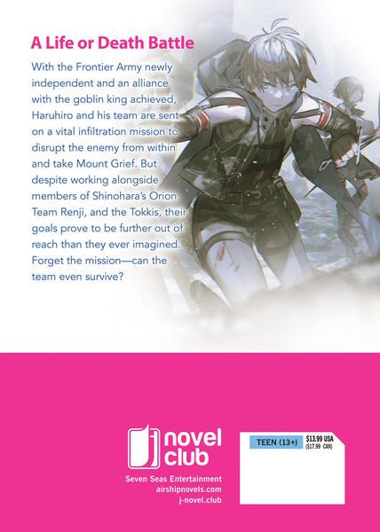 Grimgar of Fantasy and Ash Novel Volume 17