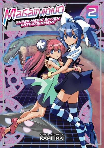 Magaimono Super Magic Action Entertainment Manga Volume 2