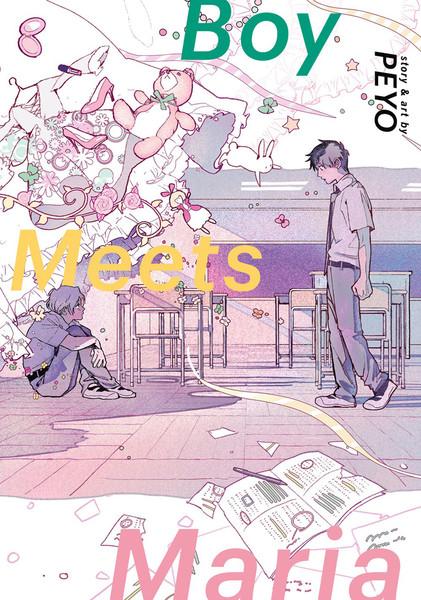 Boy Meets Maria Manga