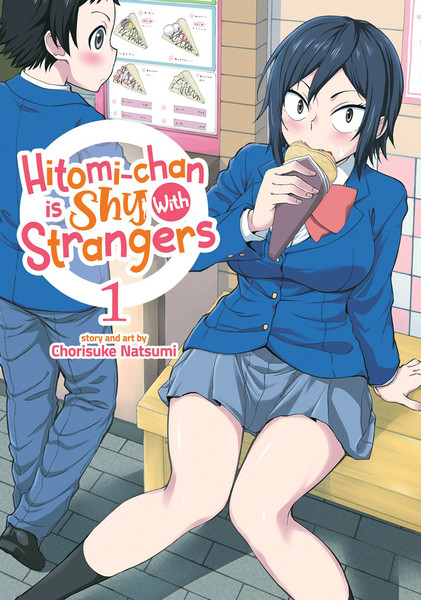 Hitomi-chan is Shy With Strangers Manga Volume 1