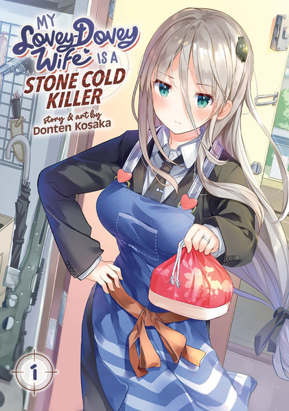 My Lovey-Dovey Wife is a Stone Cold Killer Manga Volume 1
