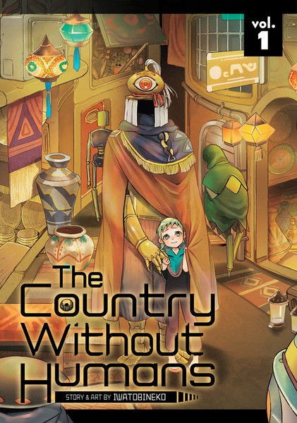 The Country Without Humans Manga Volume 1