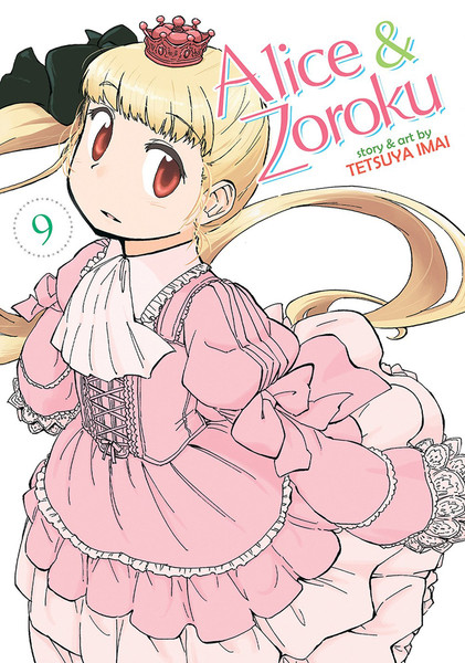 Alice and Zoroku Manga Volume 9