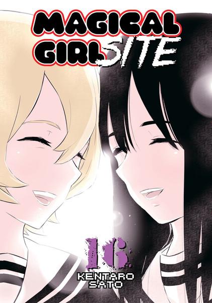 Magical Girl Site Manga Volume 16