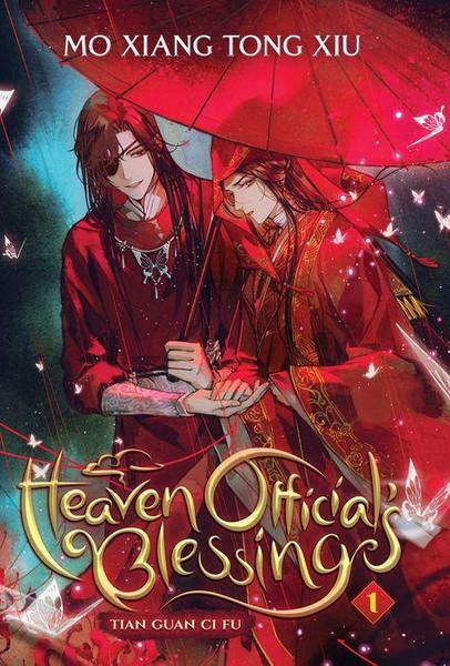 Heaven Official's Blessing Novel Volume 1