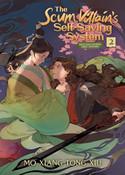 The Scum Villain's Self-Saving System Novel Volume 2