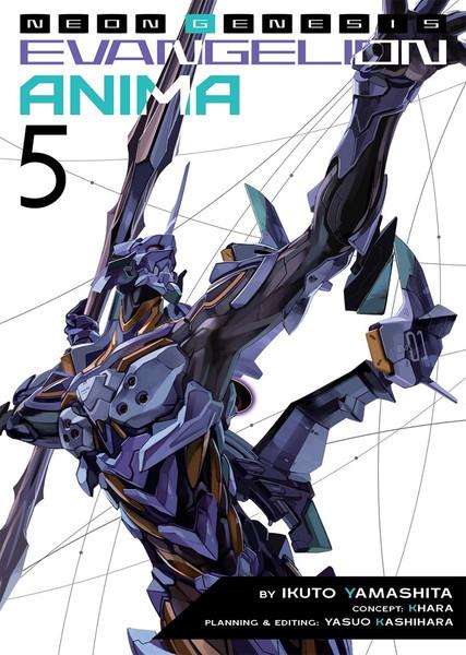 Neon Genesis Evangelion ANIMA Novel Volume 5