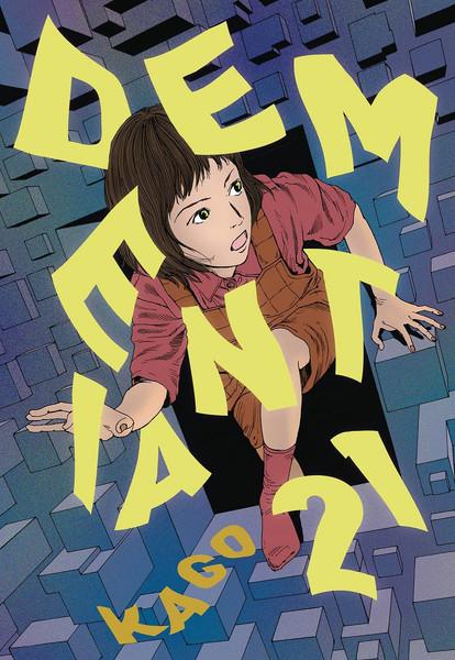Dementia 21 Manga Volume 1