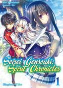 Seirei Gensouki Spirit Chronicles Novel Omnibus Volume 1