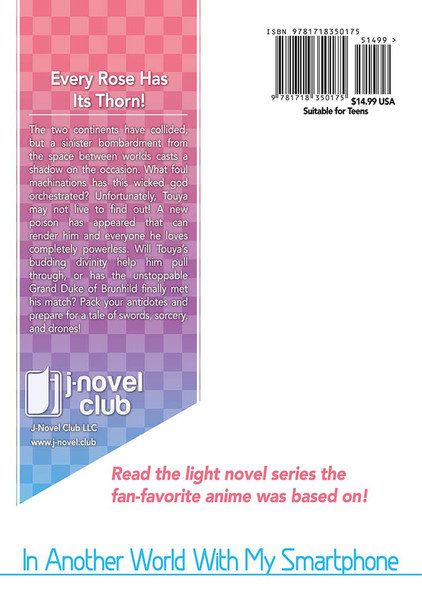 In Another World With My Smartphone Novel Volume 18