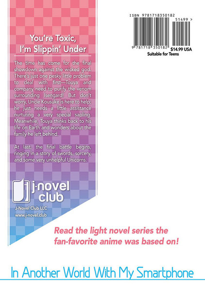 In Another World With My Smartphone Novel Volume 19