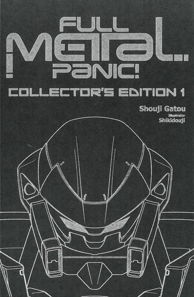 Full Metal Panic Collector's Edition Novel Omnibus Volume 1 (Hardcover)
