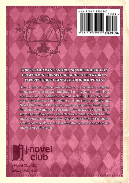 Ascendance of a Bookworm Official Fanbook Volume 1