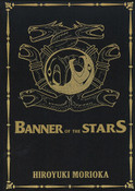 Banner of the Stars Collector's Edition Novel (Hardcover)