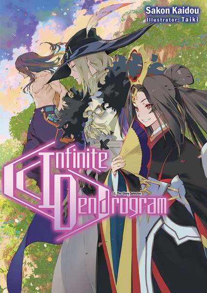 Infinite Dendrogram Novel Volume 11