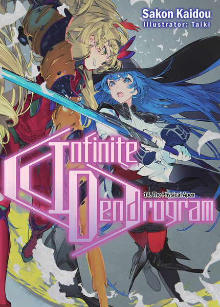 Infinite Dendrogram Novel Volume 14