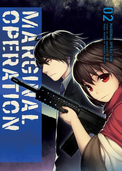 Marginal Operation Manga Volume 2