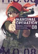 Marginal Operation Manga Volume 8