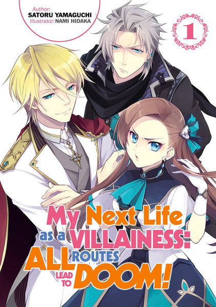 My Next Life as a Villainess All Routes Lead to Doom! Novel Volume 1