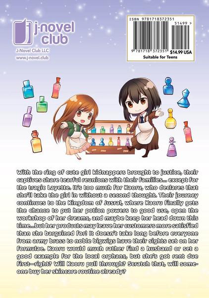 I Shall Survive Using Potions! Manga Volume 6