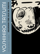 Abandon the Old in Tokyo Manga