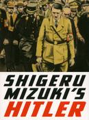 Shigeru Mizuki's Hitler Manga