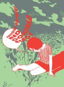 Red Colored Elegy Manga