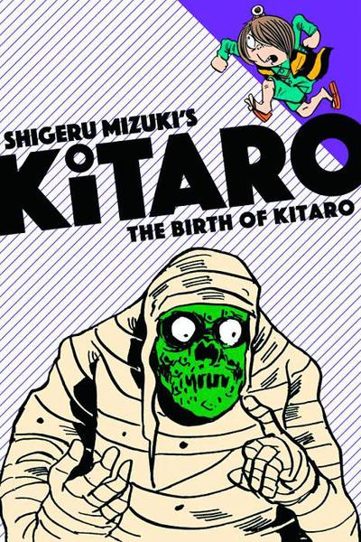 Shigeru Mizuki's Birth Of Kitaro Manga