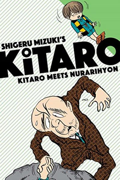 Shigeru Mizuki's Kitaro Meets Nurarihyon Manga