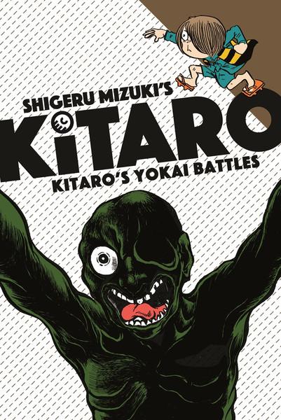 Shigeru Mizuki's Kitaro's Yokai Battles Manga