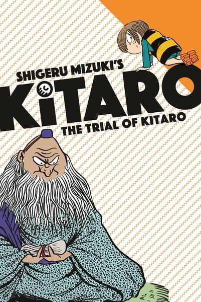 Shigeru Mizuki's Kitaro's The Trial of Kitaro Manga