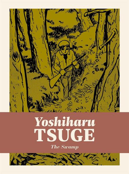 The Swamp Manga (Hardcover)