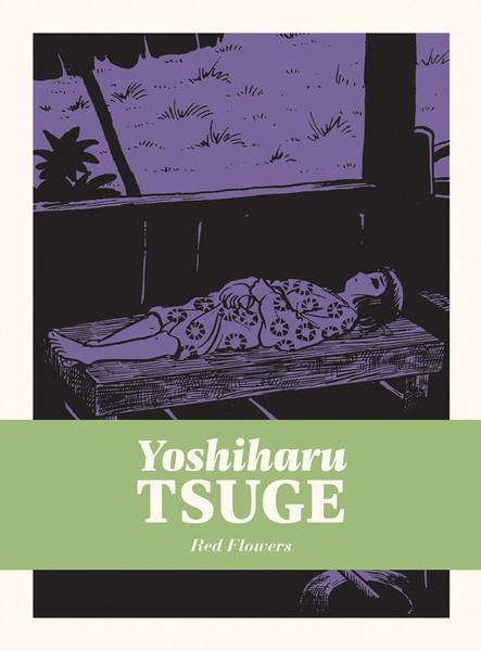 Red Flowers Manga (Hardcover)