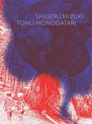 Tono Monogatari Manga