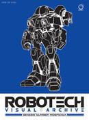 Robotech Visual Archive Genesis Climber MOSPEADA Artbook (Hardcover)