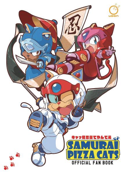 Samurai Pizza Cats Official Fan Book