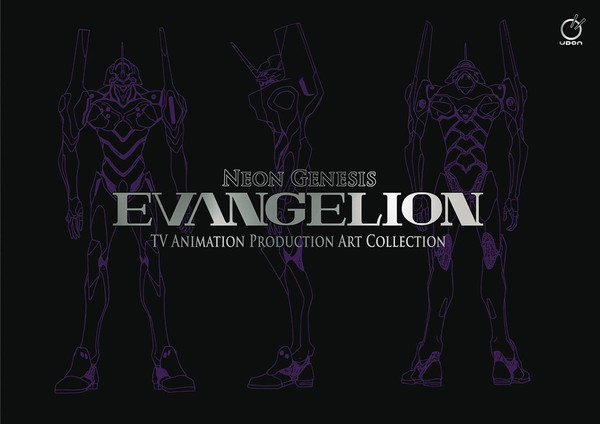 Neon Genesis Evangelion TV Animation Production Art Book (Hardcover)