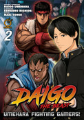 Daigo The Beast Umehara Fighting Gamers Manga Volume 2