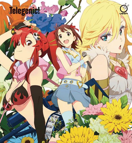 Telegenic! Atsushi Nishigori Animation Works Artbook