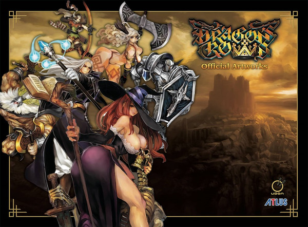 Dragon's Crown Official Artbook (Hardcover)